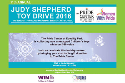 toy-drive-2016-website